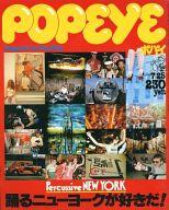 POPEYE ポパイ 1978年7月25日号