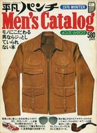 平凡パンチ Men's Catalog 1976 WINTER