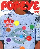 POPEYE ポパイ 1981年03月25日号