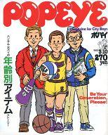 POPEYE ポパイ 1982年03月10日号