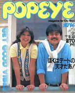 POPEYE ポパイ 1983年05月10日号