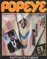 POPEYE ポパイ 1982年9月25日号