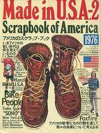 Made in U.S.A Scrapbook of America