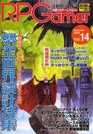 付録付)RPGamer 2006 Summer Vol.14 ロールプレイング・ゲーマー