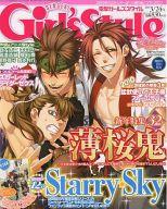 付録付)電撃Girl'sStyle 2010/3/24(別冊付録1点)