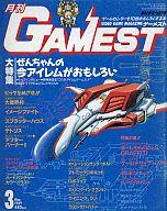 GAMEST 1989/3 No.30 ゲーメスト