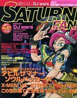 SATURN FAN 1997年11月14日号