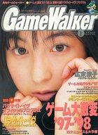 付録付)月刊ゲームウォーカー 1998年1月号 No.39 Game Walker
