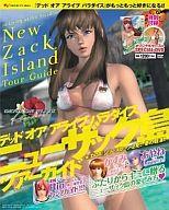DVD付)デッド オア アライブ パラダイス ニューザック島ツアーガイド(DVD1枚付)
