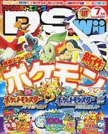 付録付)ファミ通DS+Wii 2009年7月号