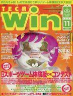 CD付)TECH Win 1997年11月号 テックウィン