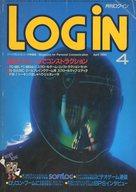不備有)LOGIN 1984年4月号 ログイン