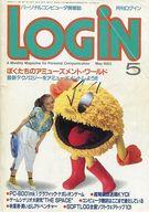ランクB)LOGIN 1983年5月号 ログイン