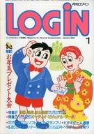 ランクB)LOGIN 1985年1月号 ログイン