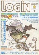 ランクB)付録付)LOGIN 1988年1月号 ログイン
