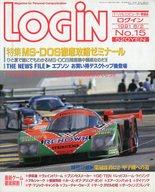 ランクB)付録付)LOGIN 1991年8月2日号 ログイン