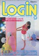 LOGIN 1983年9月号 ログイン