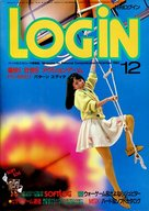 LOGIN 1983年12月号 ログイン