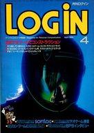 LOGIN 1984/04 ログイン