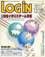 付録無)LOGIN 1988年11月18日号 ログイン