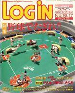 付録無)LOGIN 1991年8月16日・9月6日号 No.16・17 ログイン