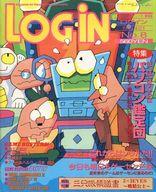 付録無)LOGIN 1995年4月21日号 ログイン