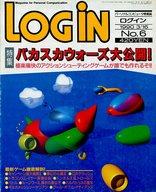 LOGIN 1990/03/16 ログイン