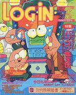 付録付)LOGIN 1995年4月21日号 ログイン