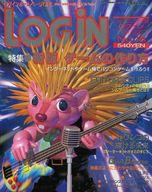 LOGIN 1996/09/20 ログイン