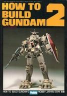 HOW TO BUILD GUNDAM 2 1982年5月号 ガンダムの作り方