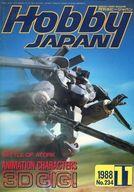 Hobby JAPAN 1988年11月号