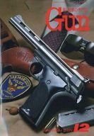 月刊GUN 2009年12月号