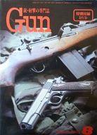 DVD付)月刊GUN 2005年8月号