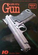 DVD付)月刊GUN 2005年10月号