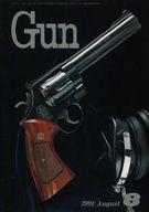 月刊GUN 1991年8月号