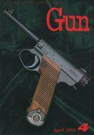 月刊GUN 1994年4月号