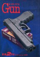 月刊GUN 1999年2月号