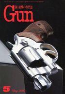 月刊GUN 2003年5月号