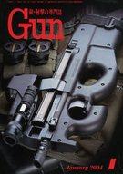 月刊GUN 2004年1月号