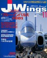 J Wings 2001/11 Jウイング