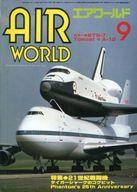 AIR WORLD 1983/9 特集・21世紀戦闘機