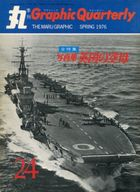 丸 Graphic Quarterly 1976 SPRING NO.24 マルグラフィッククォータリー