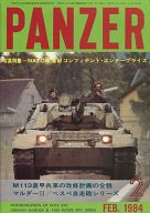 PANZER 1984年02月号 NO.110
