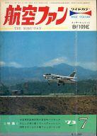 航空ファン 1973年07月号