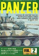 PANZER パンツァー No.70 1981年2月号