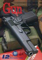 月刊GUN 1992/12