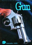 月刊GUN 1979年9月号