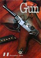 月刊GUN 1980年11月号