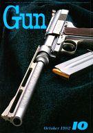 月刊GUN 1982年10月号