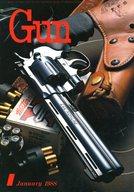月刊GUN 1988年1月号